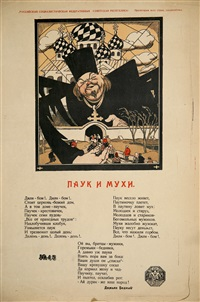 a soviet poster: pauk i mukhi [the spider and the flies] by viktor deni